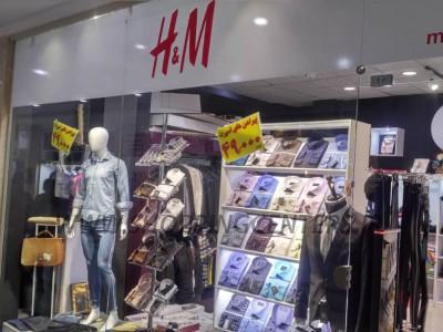 347 پوشاک مردانه H&M