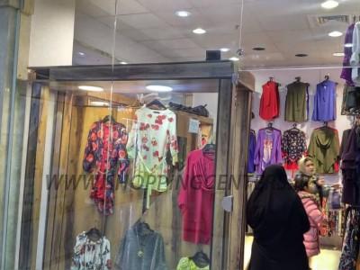 356 پوشاک زنانه ملوریون