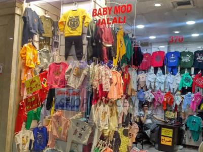 370 پوشاک بچگانه جلالی