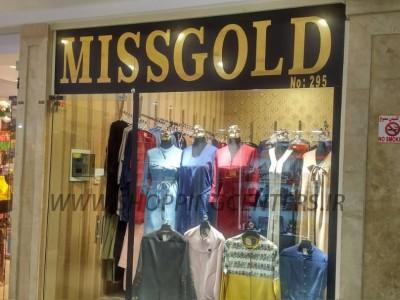 295 مانتو miss gold