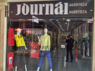 413 پوشاک زنانه ژورنال