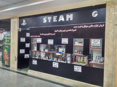 497 گیم نت steam