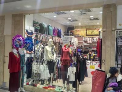 509 پوشاک زنانه نایس