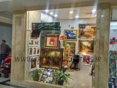 436 گالری هنری ونگوگ
