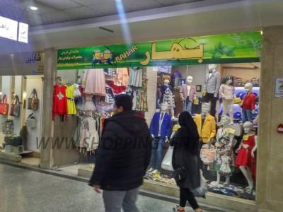 423 پوشاک بچگانه بهار