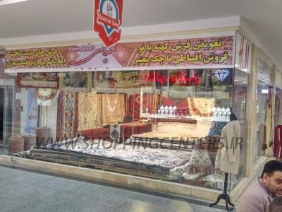 588 فرش دستباف عباسی