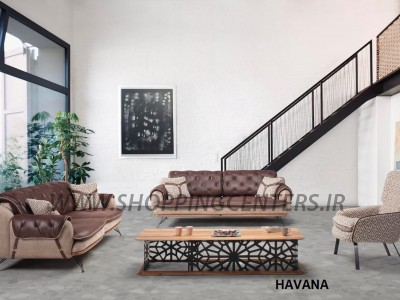 مبل راحتی Havana