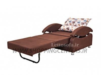 مبل تختخواب شو مدل تیکا یکنفره
