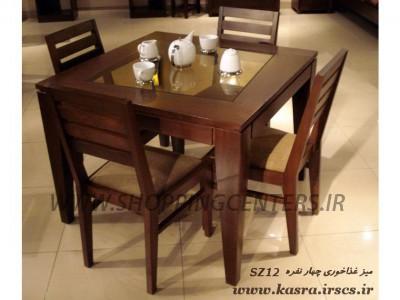 میز ناهار خوری 4 نفره SZ12