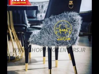 صندلی صندلی چستر کوئین