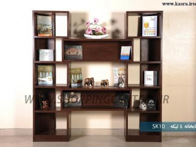 کتابخانه چوبی 4 تکه SK10
