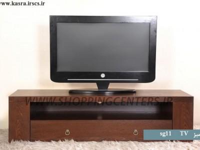 میز تلویزیون SG11