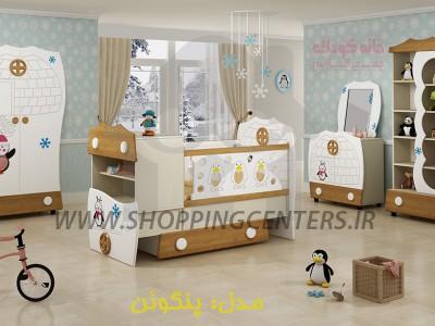 سرویس خواب نوزاد مدل پنگوئنی