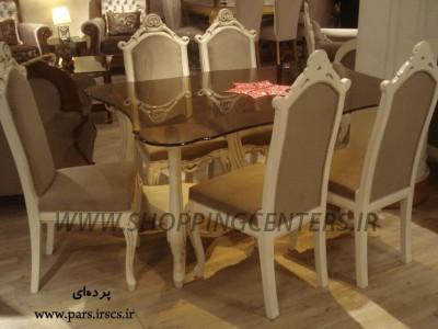 میز ناهار خوری پرده ای