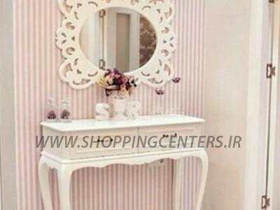 آینه کنسول کلاسیک و شیک