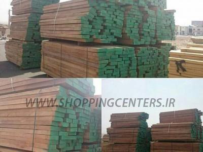 مواد اولیه صنایع چوب راش گردو