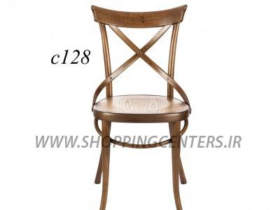 صندلی لهستانی C128