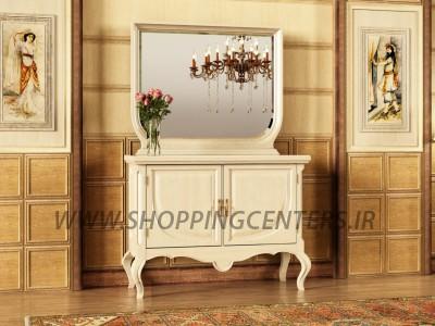 آینه کنسول بالزا 2 درب