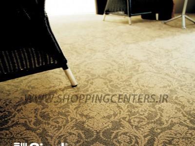 قالیچه و موکت Salon