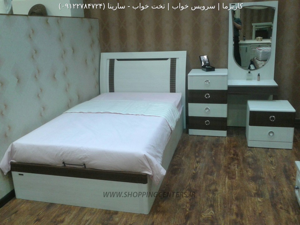 تخت یک نفره سارینا