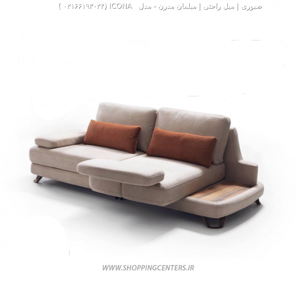 مبل تختخواب شو مدرن مدل   ICONA