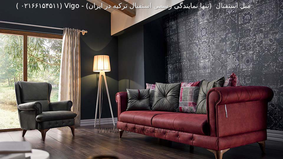 مبل راحتی Vigo