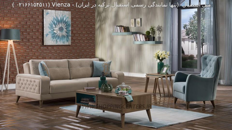 مبل راحتی Vienza