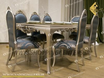میز ناهار خوری وینا