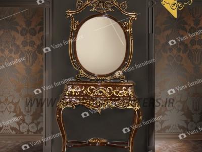 آینه ویکتوریا