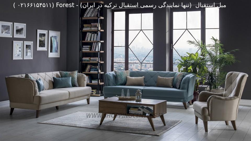 مبل راحتی Forest