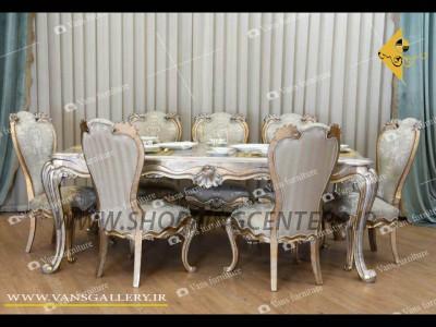 میز ناهار خوری مدل مونسا